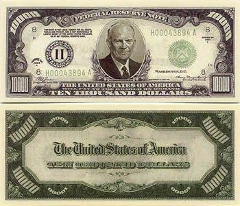 Самая большая банкнота доллара 25 песет испания