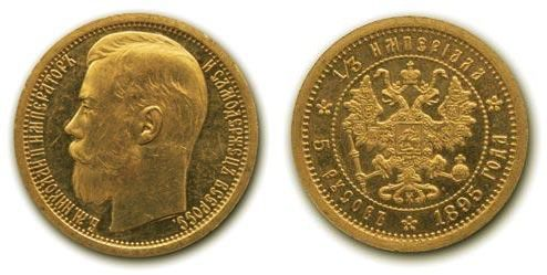 Пробные и редкие монеты віоліті аукціон монет ссср