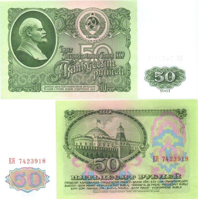 деньги со знаком рубль