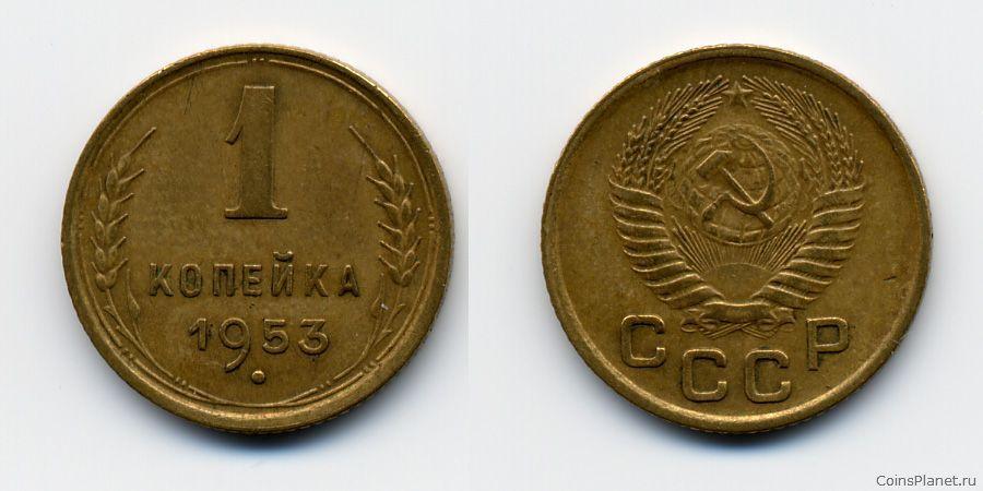 1 рубль 1992