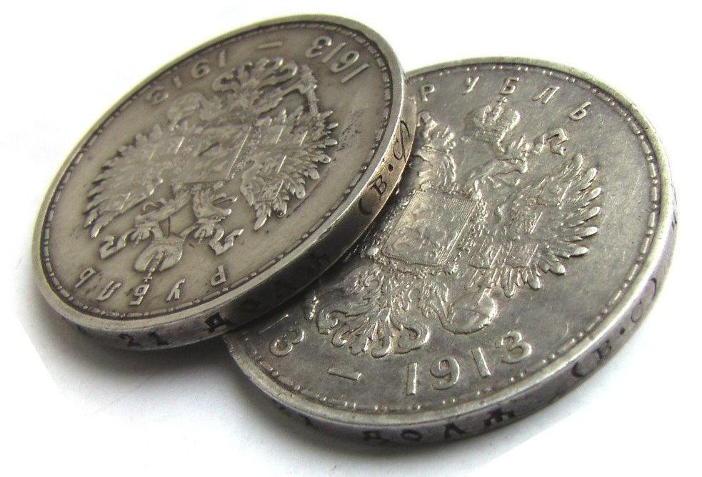 Как патинировать монету монеты беларуси 2016 года