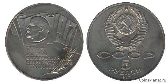 монеты 5 копеек 1911 года спб