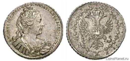Рубль 1730 года анна с цепью tm 808