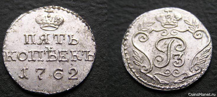5 копеек 1794 года ам (регулярный выпуск) - российская империя #2