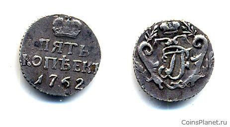 5 копеек 1762 монеты канады серебро