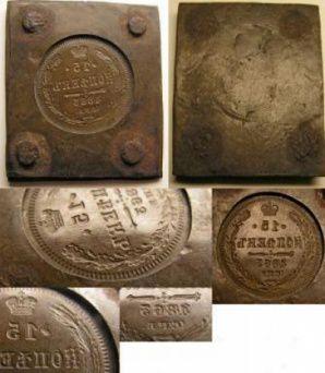 Как сделать фальшивую монет 157