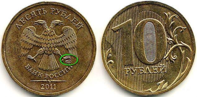 Продам годовой набор монет 2003 года, unc
