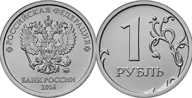 купить монеты 3 рейха