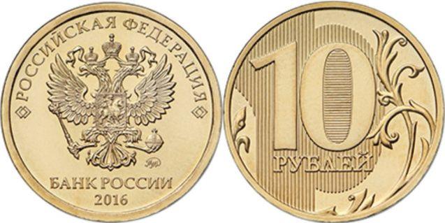 Памятные монеты 1,2,5,10 игры центральной америки и карибского бассейна