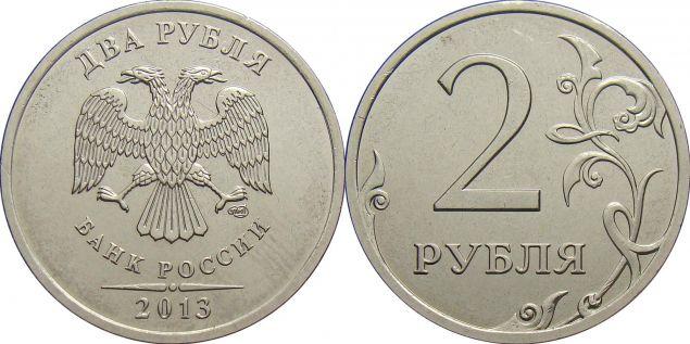 монета рубль 1827 года