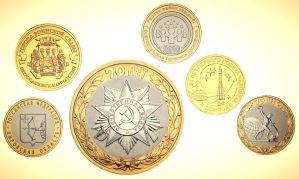Юбилейный монеты россии любые махно