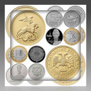 Выпуск монет на 2017 год цб рф деньги стран снг