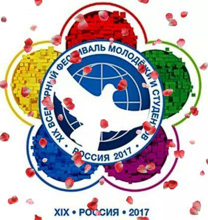 юбилейные и памятные монеты россии 2017