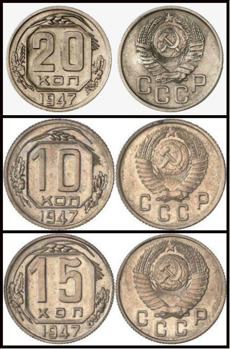 Пробные монеты россии цена один рубль 1967