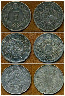 первые монеты амулеты со знаком дракона