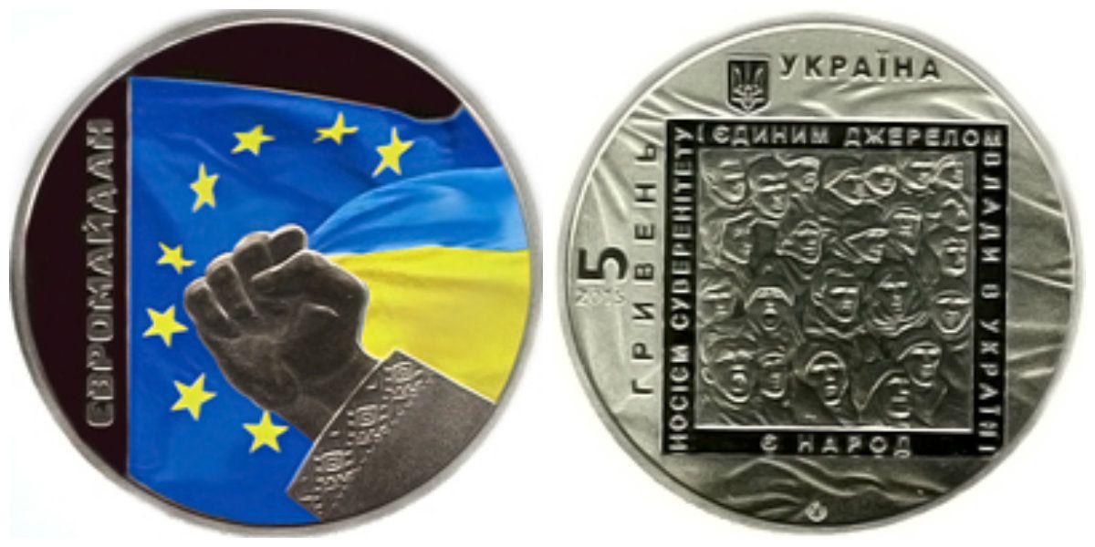 http://www.coinsplanet.ru/upload/000/u28/images/coin-ukraine-euromaidan.jpg
