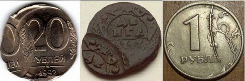Монеты с дефектами 1800 г