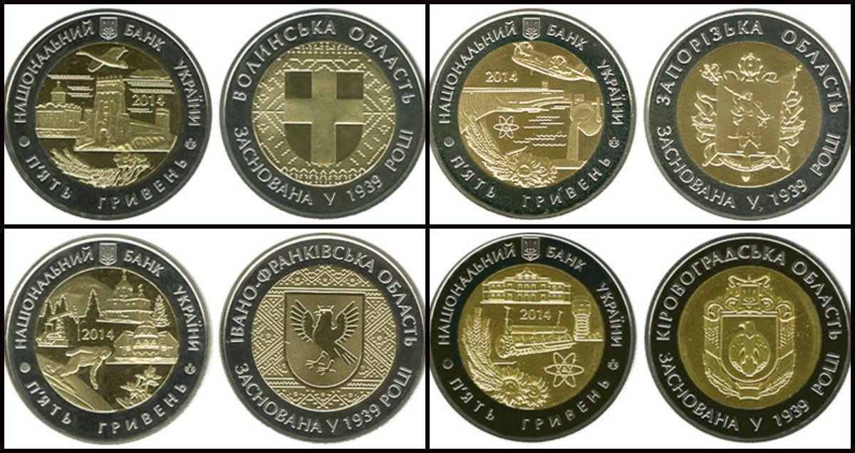 Самые редкие монеты 19921993 годов Цена и стоимость этих