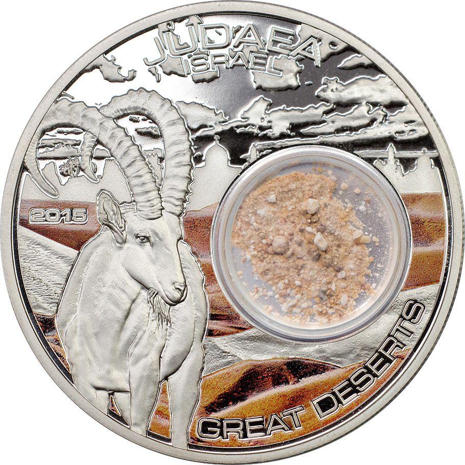 http://www.coinsplanet.ru/upload/000/u28/images/desert-judaea-holyland-sand-rev.jpg