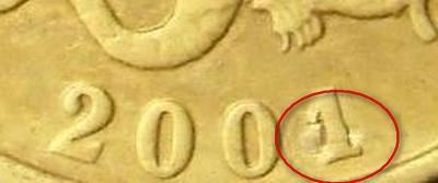 Подделка монет способом доработки