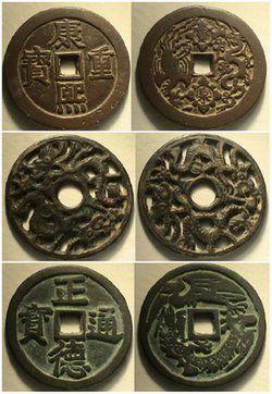 монеты со знаком задиака