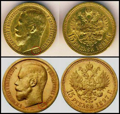 Рубли коллекционные николай 2 купить тунисский динар в спб