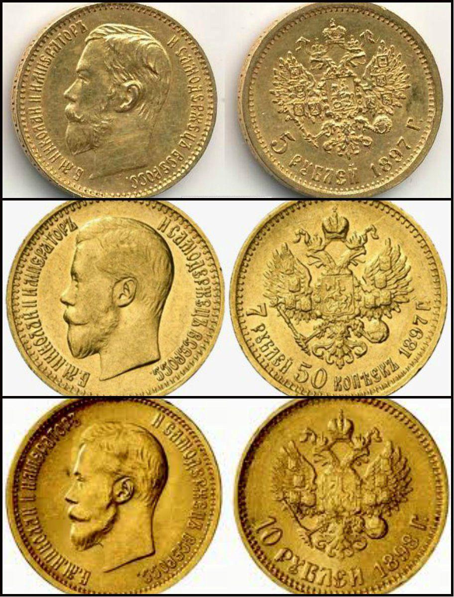 Золотые монеты николая второго стоимость биметаллические монеты купить дешево