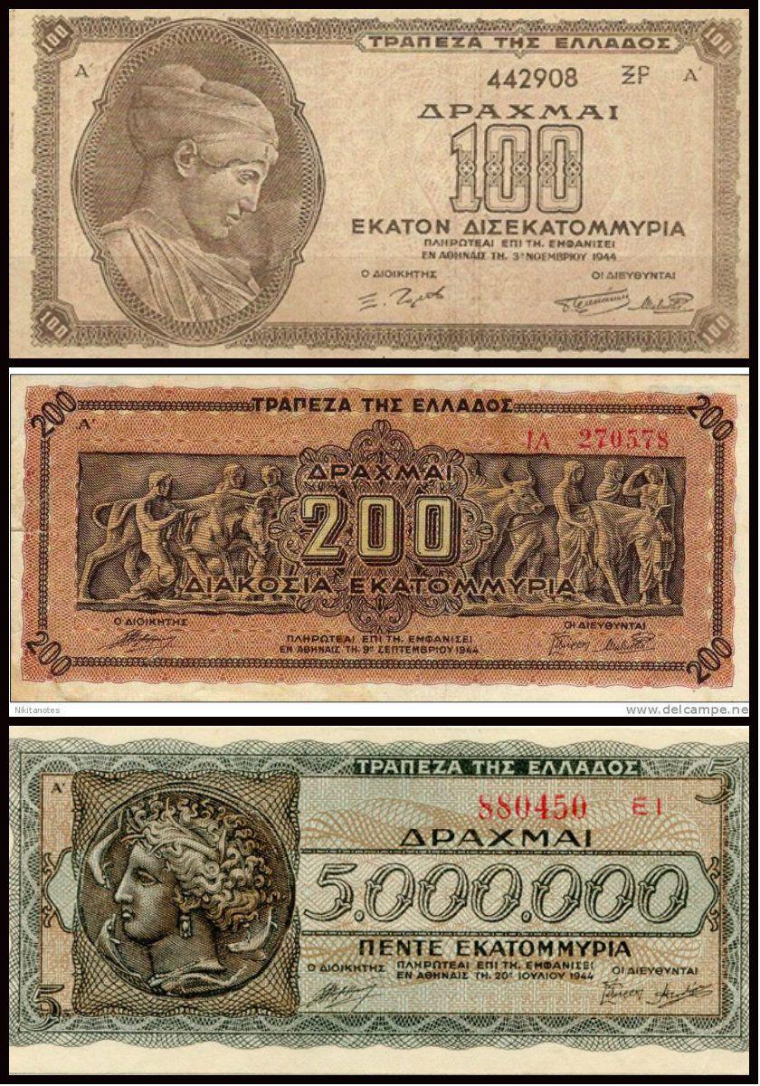 Номиналы денег крест военных заслуг германия