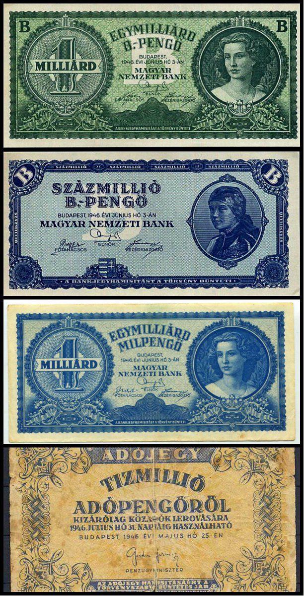 Номиналы банкнот 50 копеек 2001 года стоимость м