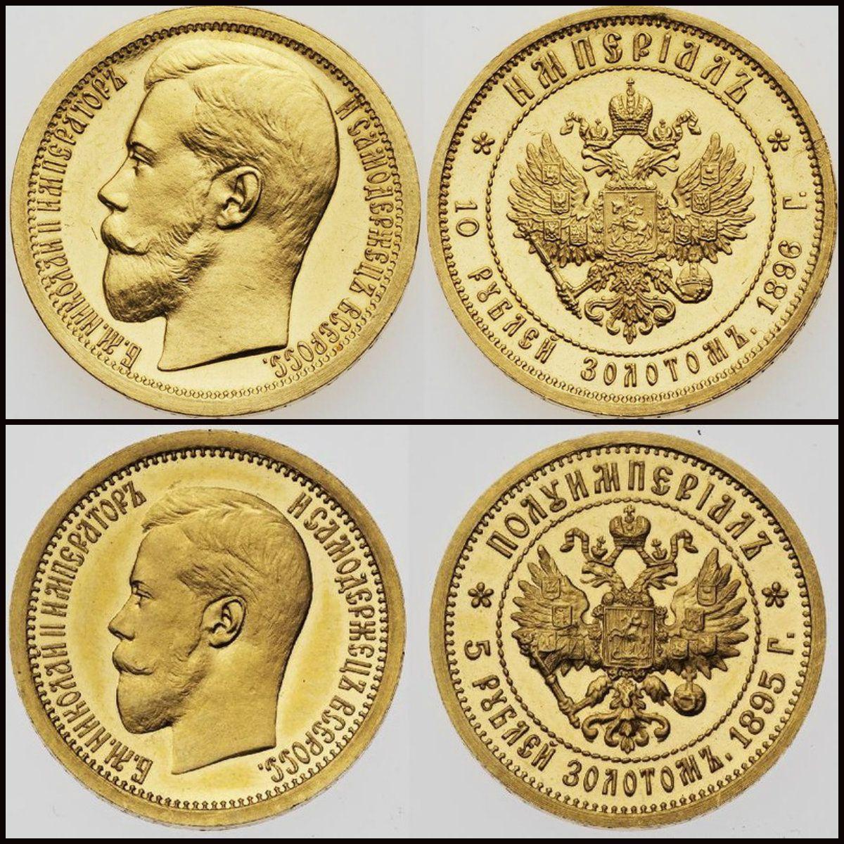Банкноты номиналом 1 и 2 копейки во времена николая 2 одна копейка 1914 года