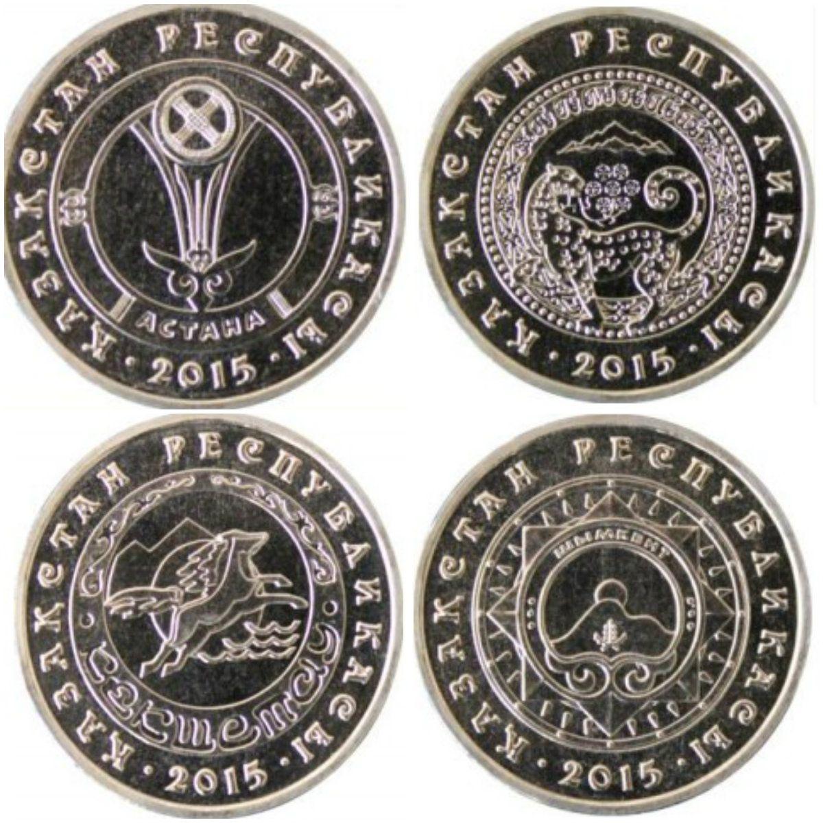 Казахстан монеты 2015 книги продажа покупка цены
