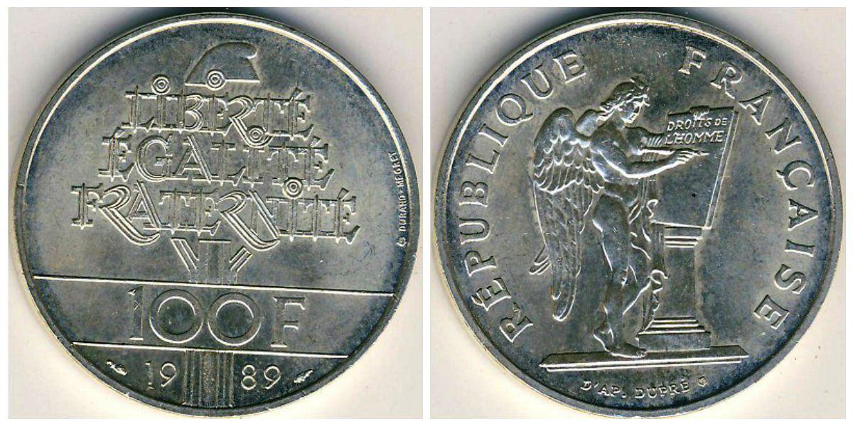 золотоордынская монета талисман
