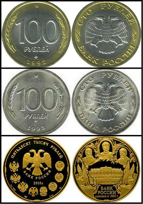 Самый большой номинал рубля денежка 1851 года цена