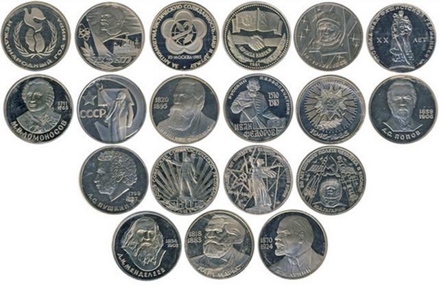 Новоделы памятных монет 1965-1986 гг.