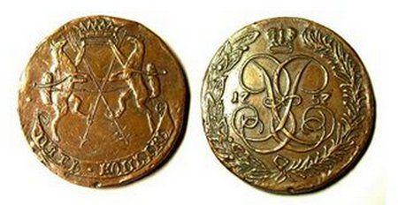 Альбом для сибирских монет 2 копейки 1860
