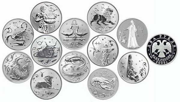 серебряная монета со знаком рубля