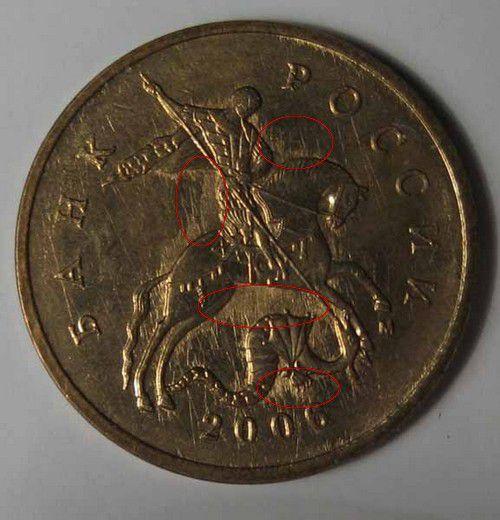 монете