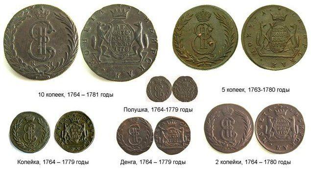 Монета сибирская цена фото как почистить серебряную монету в домашних