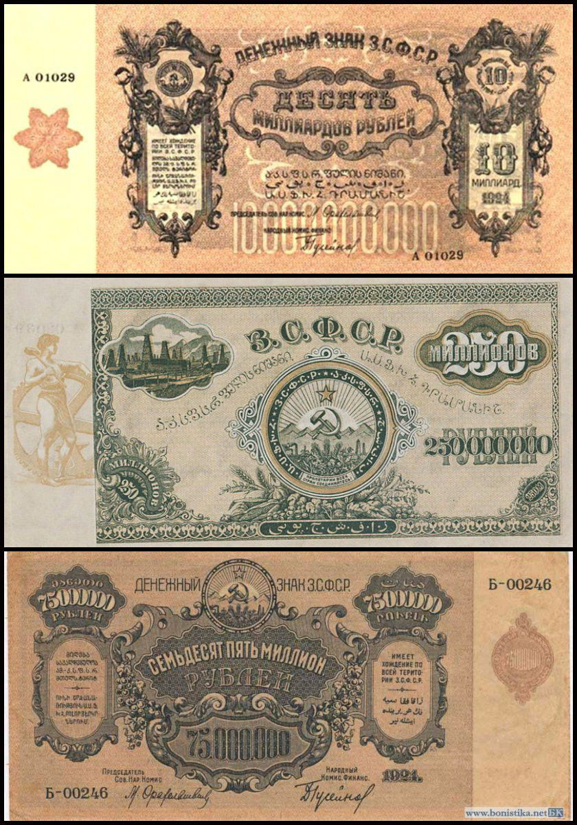 Самый большой номинал рубля монета 1 рубль ссср 1941 1945