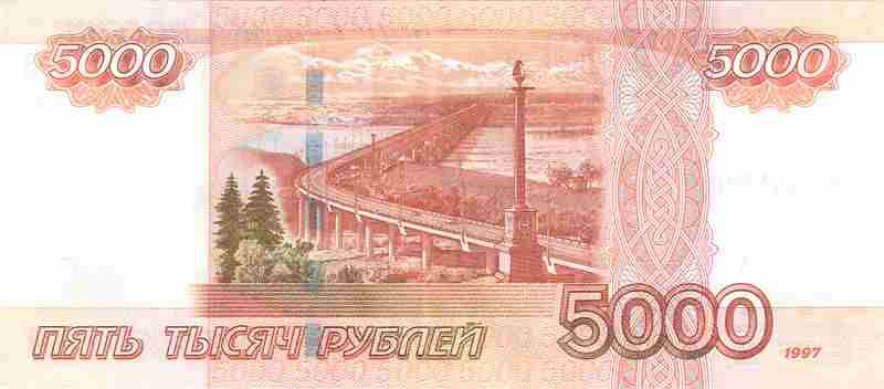 Рубль года как определить подделку