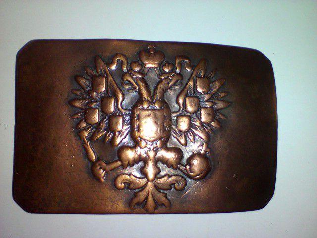 Пряжка царская - доска бесплатных объявлений нумизматика и коллекционирование москва (москваverroru)