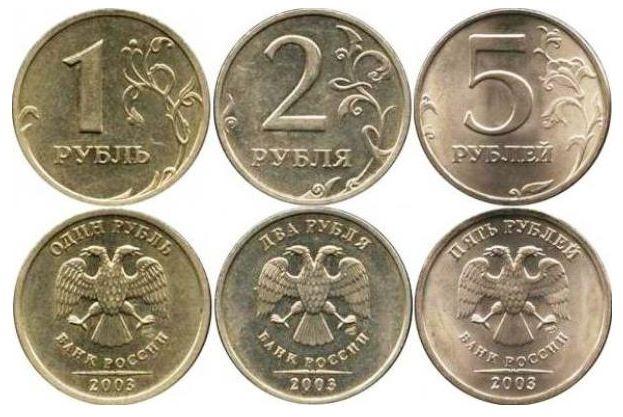 Редкие металлические деньги