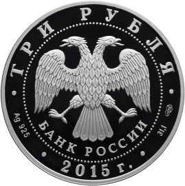 http://www.coinsplanet.ru/upload/000/u28/images/heart-of-chechnya-obv-russia-coin-2015.jpg