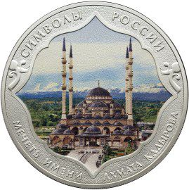 http://www.coinsplanet.ru/upload/000/u28/images/heart-of-chechnya-rev-russia-coin-2015-c.jpg