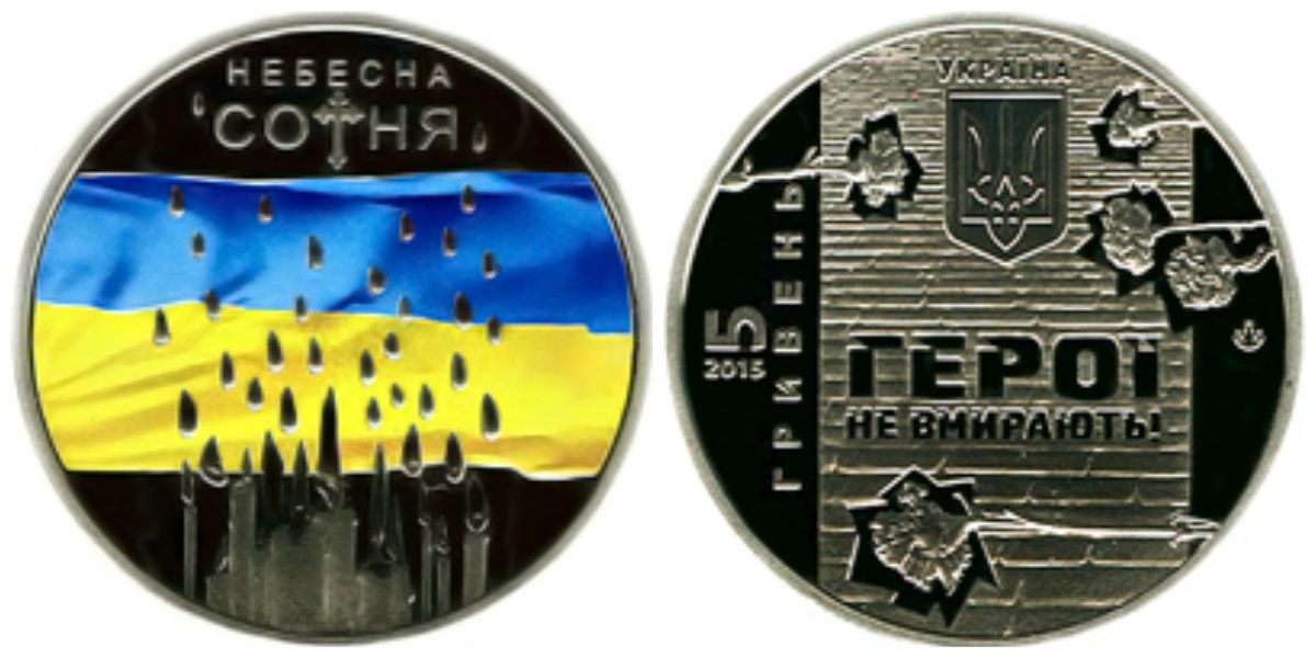 http://www.coinsplanet.ru/upload/000/u28/images/heavenly-hundred-coin-ukraine.jpg