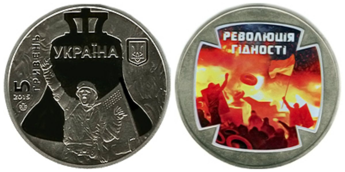 http://www.coinsplanet.ru/upload/000/u28/images/revolution-coin-ukraine.jpg